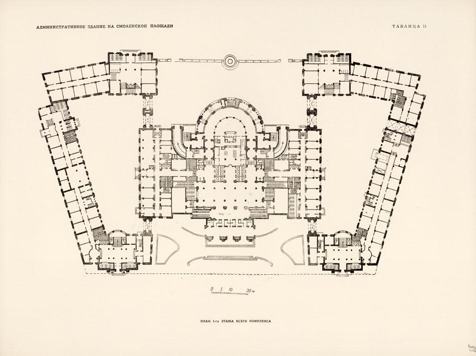 V-План первого этажа административного здания на Смоленской площади~vystavki.rgantd.ru