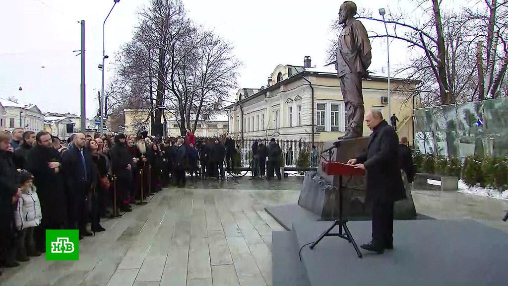 20181211_12-54-Путин приехал на открытие памятника Солженицыну
