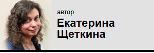 20151113_23-00-автор Екатерина Щеткина