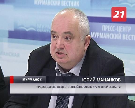 3-Аэропорт «Мурманск» получил императорское имя - Лента новостей - Телекомпания ТВ-21. Все новости Мурманска и Мурманской области