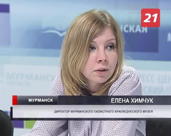 4-Аэропорт «Мурманск» получил императорское имя - Лента новостей - Телекомпания ТВ-21. Все новости Мурманска и Мурманской области
