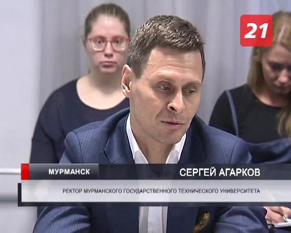 5-Аэропорт «Мурманск» получил императорское имя - Лента новостей - Телекомпания ТВ-21. Все новости Мурманска и Мурманской области