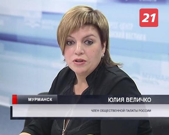 6-Аэропорт «Мурманск» получил императорское имя - Лента новостей - Телекомпания ТВ-21. Все новости Мурманска и Мурманской области