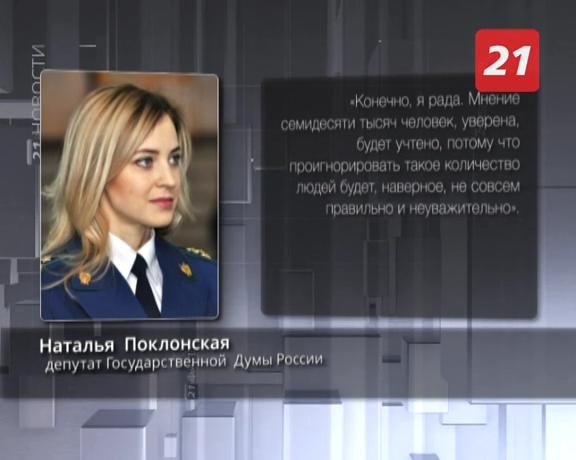 7-Аэропорт «Мурманск» получил императорское имя - Лента новостей - Телекомпания ТВ-21. Все новости Мурманска и Мурманской области