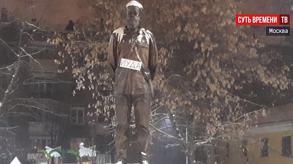 20181217_16-11-Солженицына решили оберегать от всенародной любви-pic2