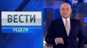 20151109-Телеканал «Россия-1» поддержал инициативу православных о переименовании~Киселев