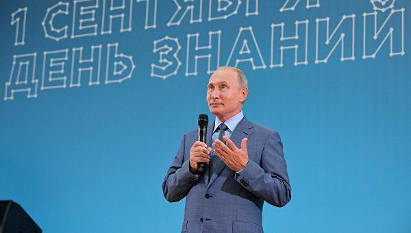 20180901_17-09-Путин поздравил россиян с 1 сентября