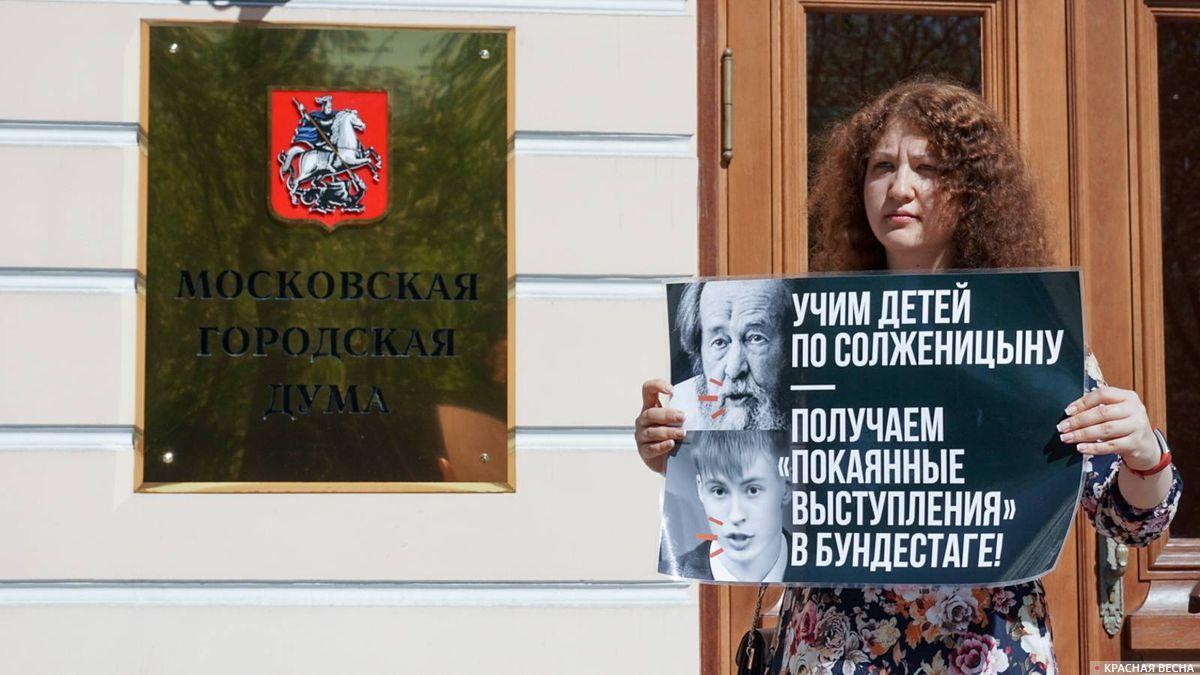 20181205_22-01-Представитель Мосгордумы- граждане к нам по поводу памятника не обращались-pic1