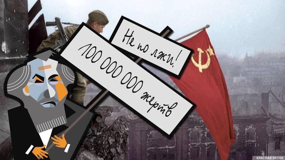 20181205_22-58-Истец в Верховном суде- Солженицын — орудие войны-pic1
