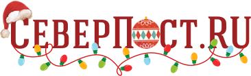 V-logo-severpost_ru-vNY