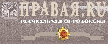 V-Лого-Правая_ru