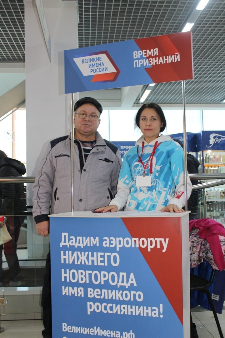 Нижегородские волонтеры стали лучшими по итогам конкурса «Великие имена России» (мы почему-то не удивлены)