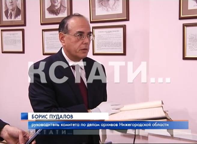 Борис Пудалов~Нижегородский аэропорт скорее всего будет носить имя Валерия Чкалова