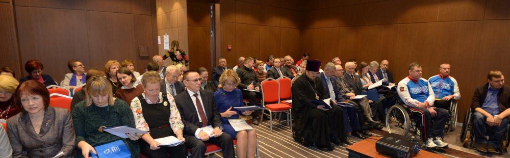 Пленарное заседание Общественной палаты Воронежской области III созыва