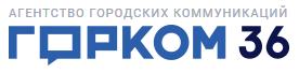 V-logo-gorcom36_ru