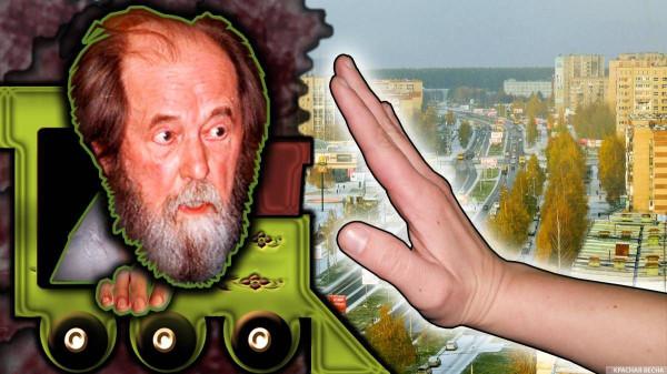 20181229_00-03-Жители Ижевска не захотели улицы имени Солженицына в своем городе-pic1