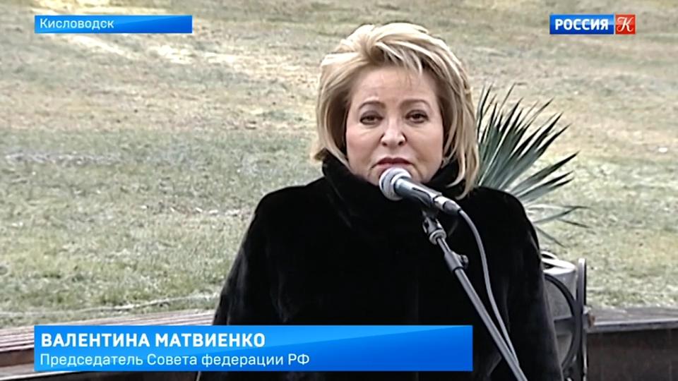В Кисловодске открыли памятник Александру Солженицыну _ Новости культуры _ Tvkultura.ru-pic2