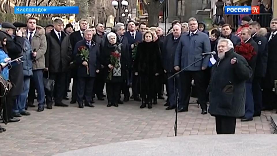 В Кисловодске открыли памятник Александру Солженицыну _ Новости культуры _ Tvkultura.ru-pic4