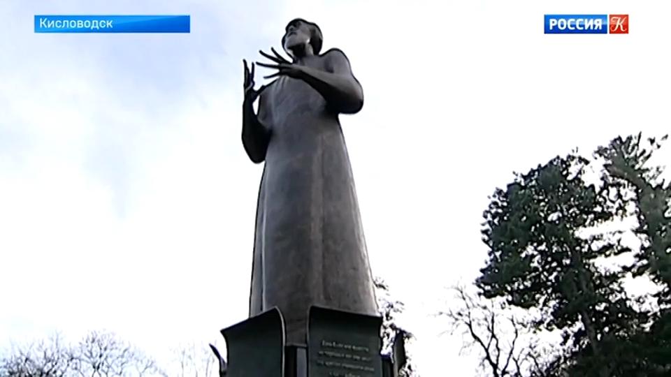 В Кисловодске открыли памятник Александру Солженицыну _ Новости культуры _ Tvkultura.ru-pic5