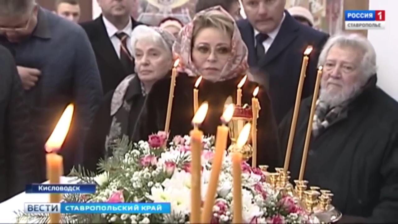 3-Визит открытий. Валентина Матвиенко посетила Кисловодск