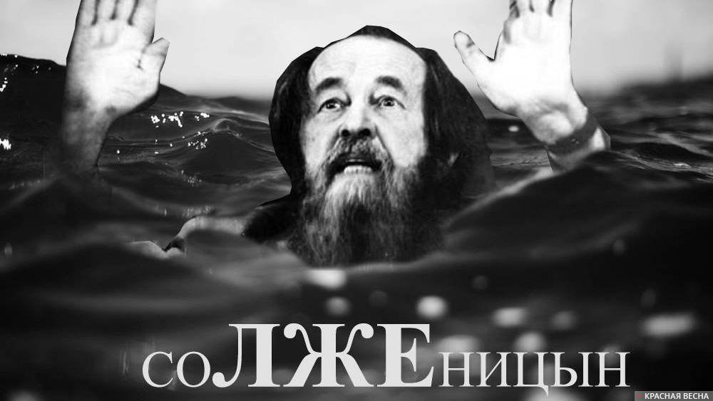 20181120_17-07-Администрация Ижевска запустила онлайн-опрос на тему улицы Солженицына