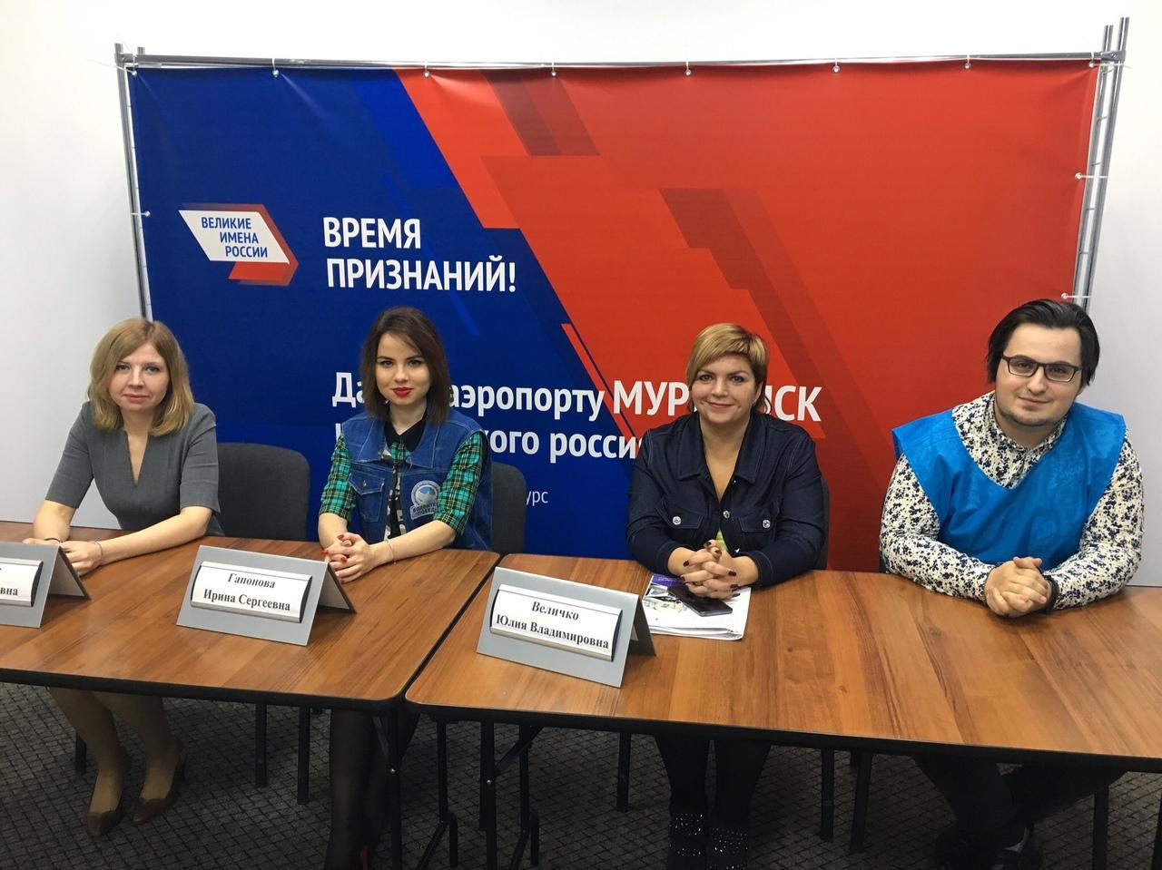 20181113_11-54-Пресс-конференция по проекту «Великие имена России»