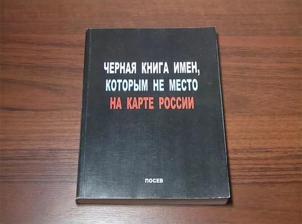 20181231-Кто стоит за декоммунизацией России Часть 1-pic4