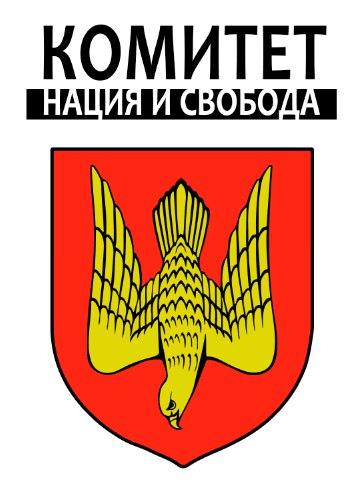 20181231-Кто стоит за декоммунизацией России Часть 2-picA