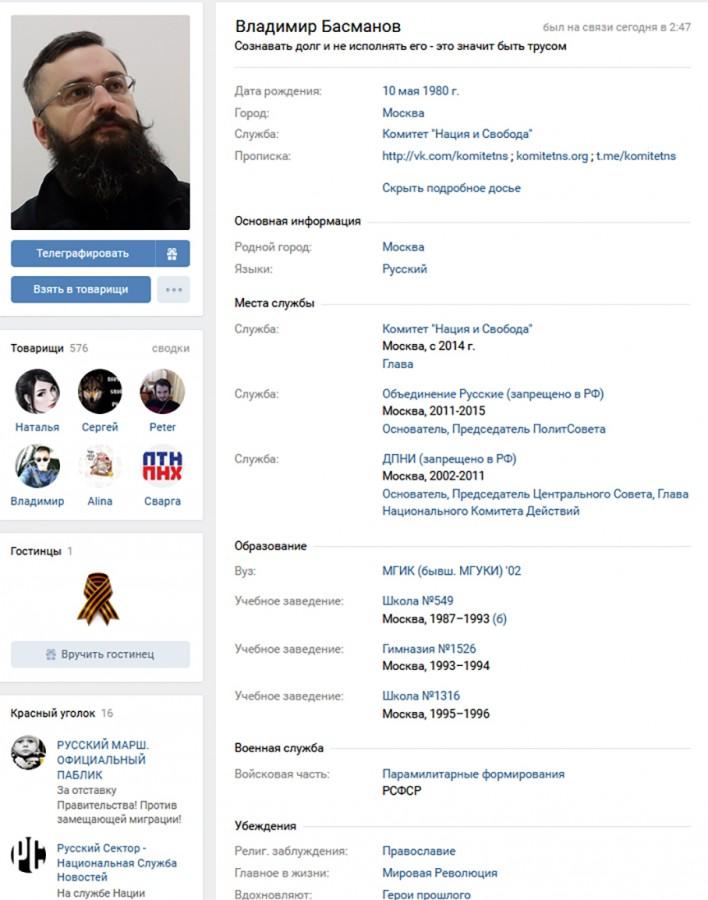 20181231-Кто стоит за декоммунизацией России Часть 2-picC