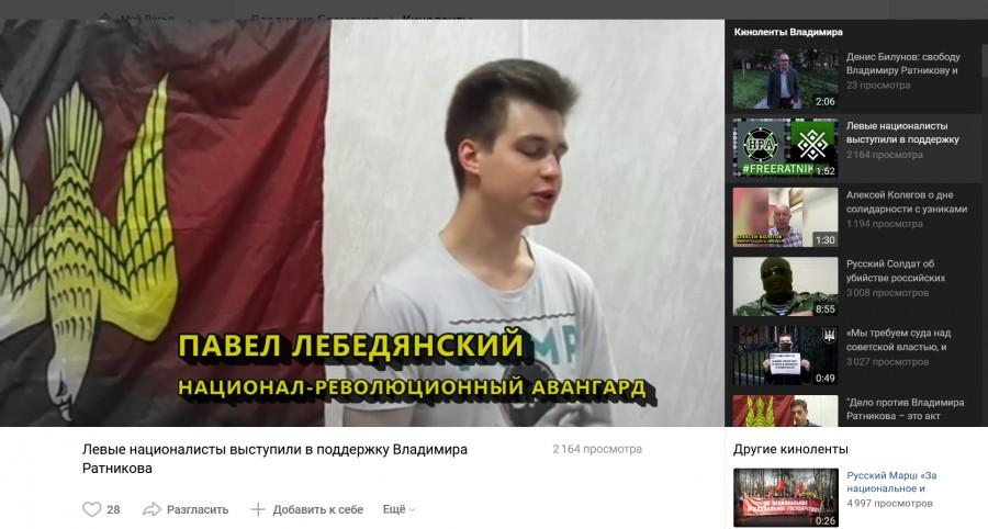 20181231-Кто стоит за декоммунизацией России Часть 2-picD