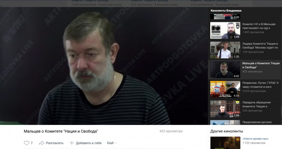 20181231-Кто стоит за декоммунизацией России Часть 2-picE
