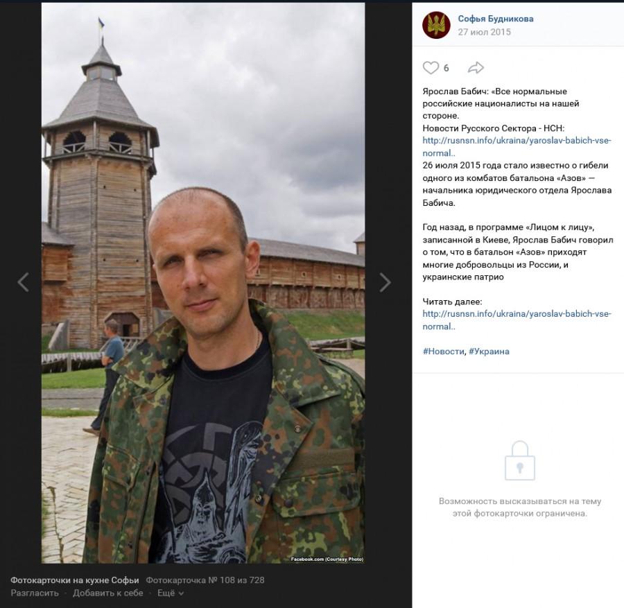 20181231-Кто стоит за декоммунизацией России Часть 2-picL