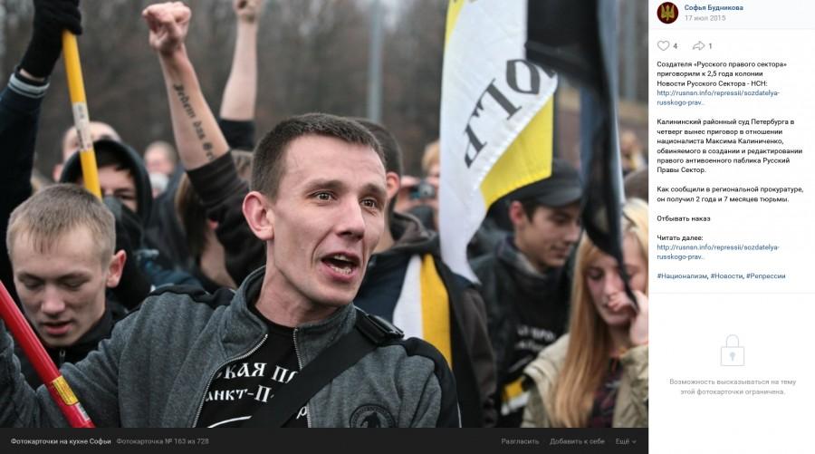 20181231-Кто стоит за декоммунизацией России Часть 2-picM