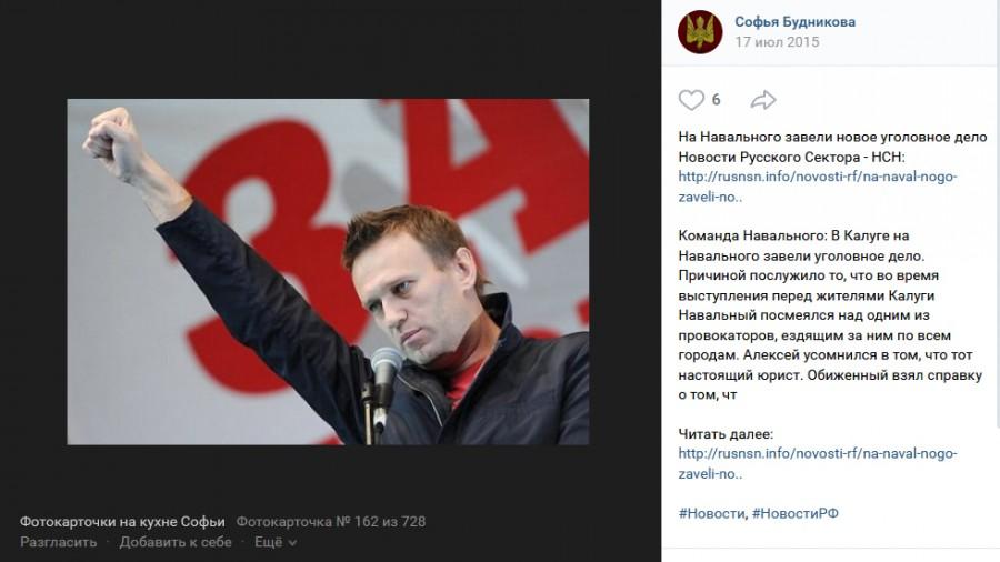 20181231-Кто стоит за декоммунизацией России Часть 2-picN