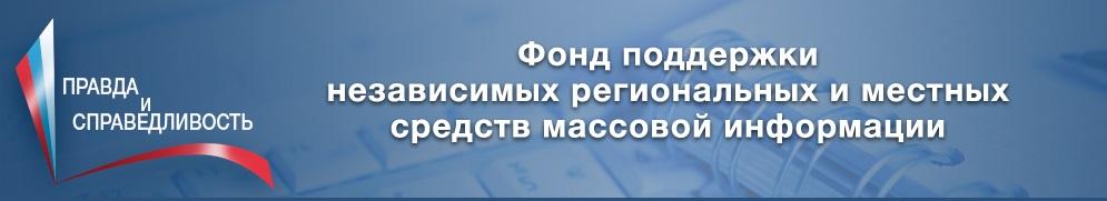 V-logo-pravdaispravedlivost_onf_ru