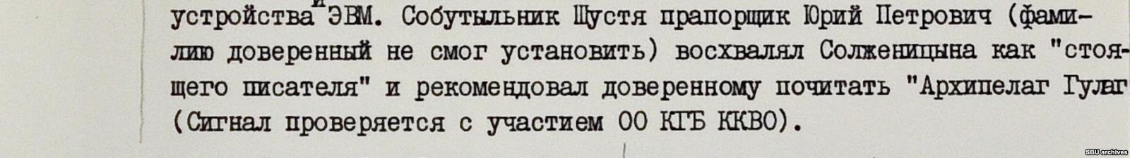 picZ14