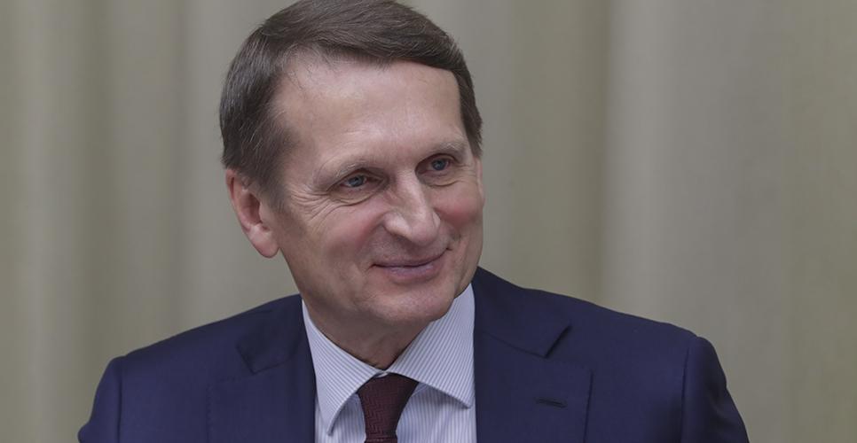 20181225-Сергей Нарышкин- «В новом году нам предстоит отметить несколько исторических юбилеев»