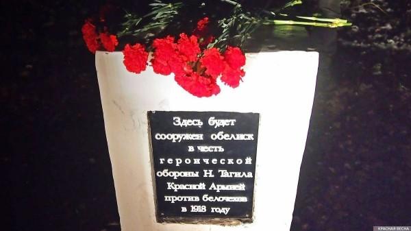 20190102-Памятник героям обороны Нижнего Тагила — это «нецелесообразно»-pic1
