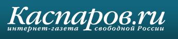V-logo-kasparov_ru