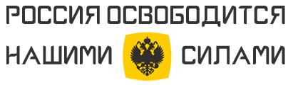 V-logo-ronsslav_com