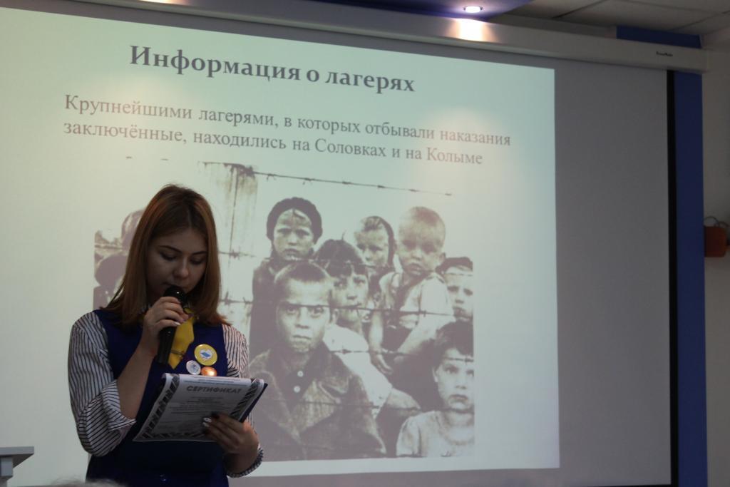 20181211-Мероприятие, посвященное 100-летию со дня рождения А.И. Солженицына и жертвам политических репрессий-pic4