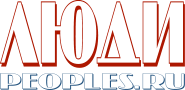 V-Лого-peoples_ru