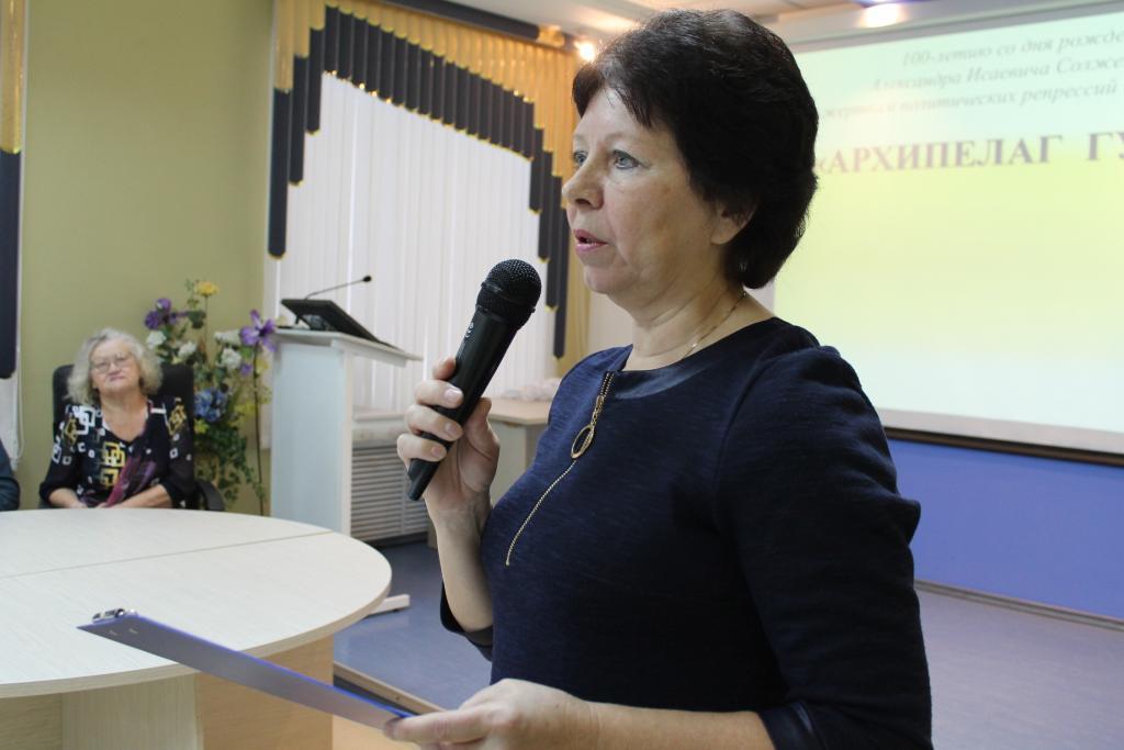20181211-Мероприятие, посвященное 100-летию со дня рождения А.И. Солженицына и жертвам политических репрессий-pic3