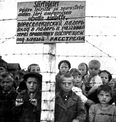 Дети-узники 6-ого лагеря в Петрозаводске, 1944г. - снимок военного корреспондента Галины Санько