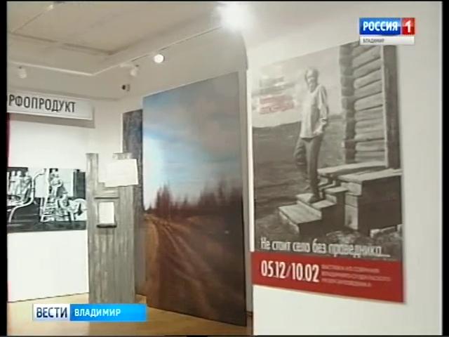 20190102_16-07-Вдова и сын Александра Солженицына посетили владимирскую экспозицию, подготовленную к столетию писателя-pic21