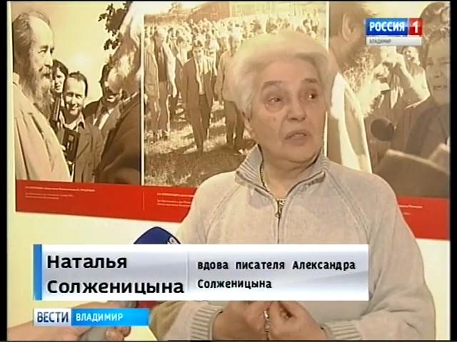 20190102_16-07-Вдова и сын Александра Солженицына посетили владимирскую экспозицию, подготовленную к столетию писателя-pic31