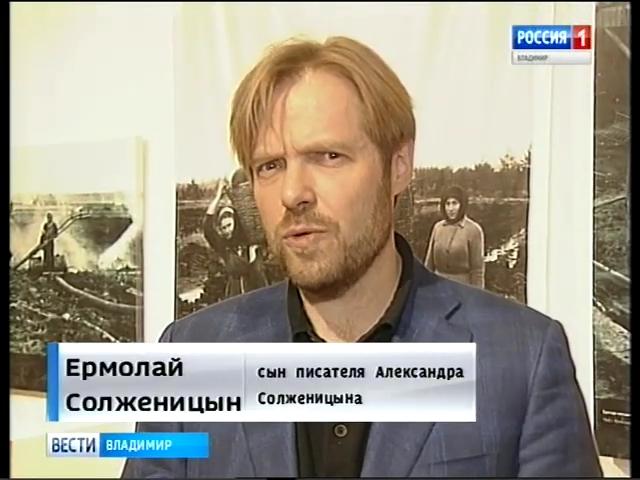 20190102_16-07-Вдова и сын Александра Солженицына посетили владимирскую экспозицию, подготовленную к столетию писателя-pic51