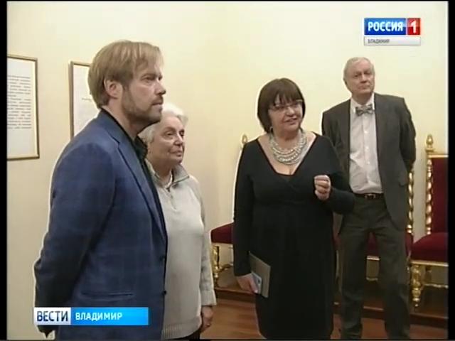 20190102_16-07-Вдова и сын Александра Солженицына посетили владимирскую экспозицию, подготовленную к столетию писателя-pic11