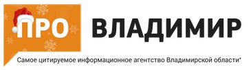 V-logo-provladimir_ru