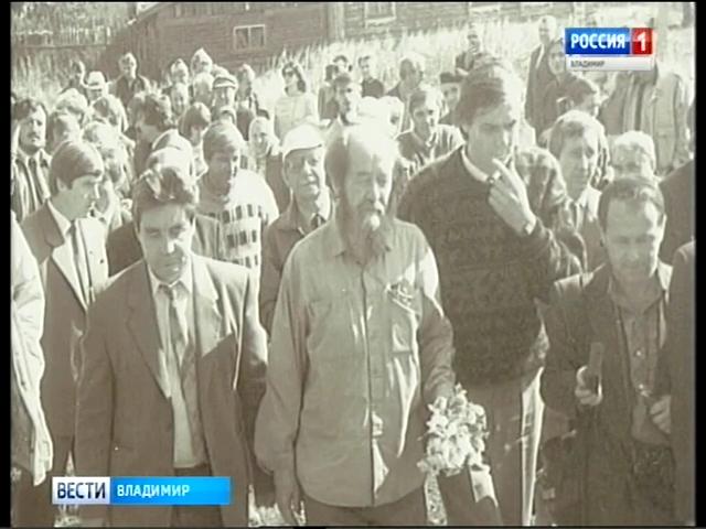 20190102_16-07-Вдова и сын Александра Солженицына посетили владимирскую экспозицию, подготовленную к столетию писателя-pic64